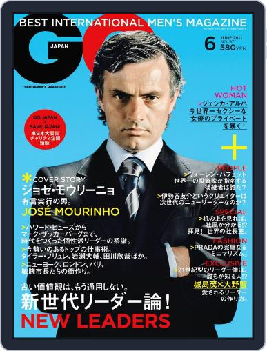 Gq Japan (Digital) April 27th, 2011 Issue Cover