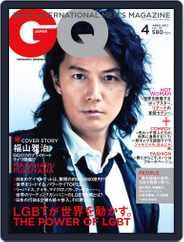 Gq Japan (Digital) Subscription February 23rd, 2011 Issue