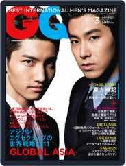 Gq Japan (Digital) Subscription February 1st, 2011 Issue