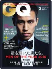 Gq Japan (Digital) Subscription January 14th, 2011 Issue