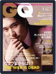 Gq Japan (Digital) Subscription December 9th, 2010 Issue