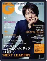 Gq Japan (Digital) Subscription November 10th, 2010 Issue