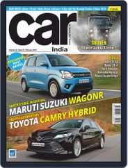Car India (Digital) Subscription February 1st, 2019 Issue