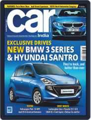 Car India (Digital) Subscription November 1st, 2018 Issue