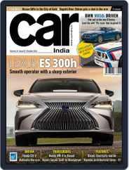 Car India (Digital) Subscription October 1st, 2018 Issue