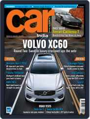 Car India (Digital) Subscription July 1st, 2017 Issue