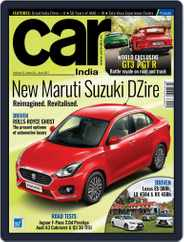 Car India (Digital) Subscription June 1st, 2017 Issue