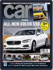 Car India (Digital) Subscription August 10th, 2016 Issue