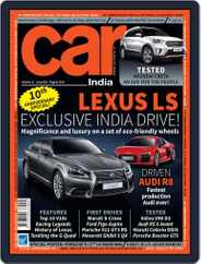 Car India (Digital) Subscription August 7th, 2015 Issue