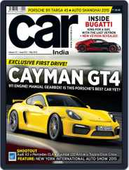 Car India (Digital) Subscription May 2nd, 2015 Issue