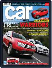Car India (Digital) Subscription July 10th, 2012 Issue