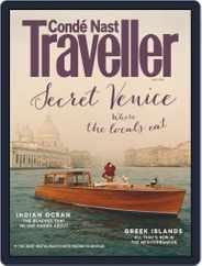 Conde Nast Traveller UK (Digital) Subscription May 1st, 2018 Issue