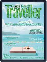 Conde Nast Traveller UK (Digital) Subscription March 3rd, 2016 Issue