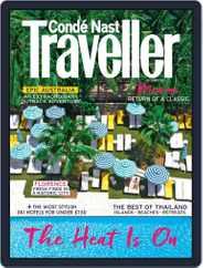 Conde Nast Traveller UK (Digital) Subscription November 2nd, 2015 Issue