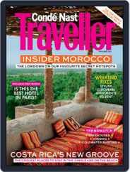 Conde Nast Traveller UK (Digital) Subscription October 5th, 2014 Issue