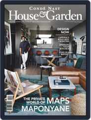 Condé Nast House & Garden (Digital) Subscription August 1st, 2019 Issue