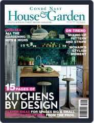 Condé Nast House & Garden (Digital) Subscription August 1st, 2017 Issue