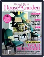 Condé Nast House & Garden (Digital) Subscription April 20th, 2016 Issue