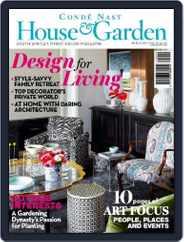 Condé Nast House & Garden (Digital) Subscription February 23rd, 2015 Issue