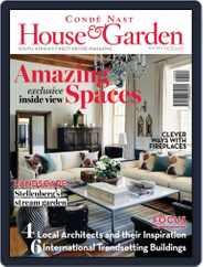 Condé Nast House & Garden (Digital) Subscription April 25th, 2014 Issue