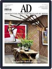 Ad Italia (Digital) Subscription April 3rd, 2017 Issue