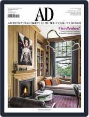 Ad Italia (Digital) Subscription May 10th, 2016 Issue