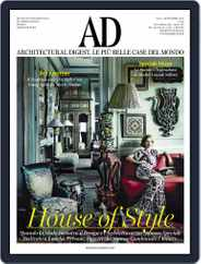 Ad Italia (Digital) Subscription September 1st, 2015 Issue