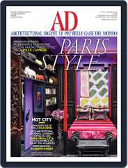 Ad Italia (Digital) Subscription January 15th, 2014 Issue