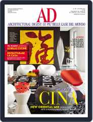 Ad Italia (Digital) Subscription October 7th, 2013 Issue