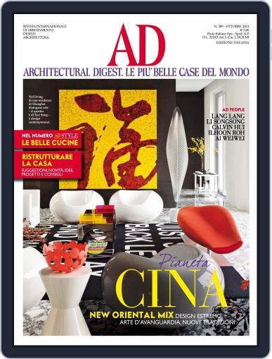 Ad Italia (Digital) October 7th, 2013 Issue Cover