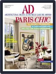 Ad Italia (Digital) Subscription January 9th, 2013 Issue