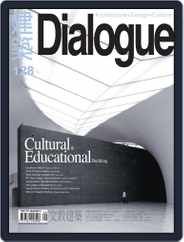 Architecture Dialogue 建築 (Digital) Subscription November 10th, 2008 Issue