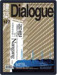 Architecture Dialogue 建築 (Digital) Subscription September 30th, 2008 Issue