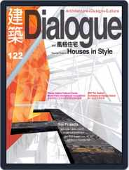 Architecture Dialogue 建築 (Digital) Subscription March 24th, 2008 Issue