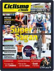 Ciclismo A Fondo (Digital) Subscription November 1st, 2017 Issue