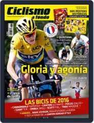 Ciclismo A Fondo (Digital) Subscription July 29th, 2015 Issue