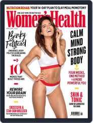Women's Health UK (Digital) Subscription April 1st, 2019 Issue