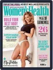 Women's Health UK (Digital) Subscription March 1st, 2019 Issue