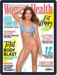 Women's Health UK (Digital) Subscription August 1st, 2018 Issue