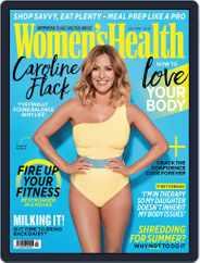 Women's Health UK (Digital) Subscription July 1st, 2018 Issue