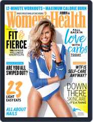 Women's Health UK (Digital) Subscription May 1st, 2018 Issue