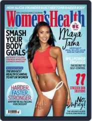 Women's Health UK (Digital) Subscription April 1st, 2018 Issue