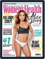 Women's Health UK (Digital) Subscription March 1st, 2018 Issue