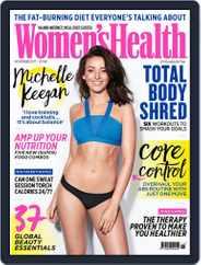 Women's Health UK (Digital) Subscription November 1st, 2017 Issue