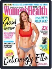 Women's Health UK (Digital) Subscription October 1st, 2017 Issue