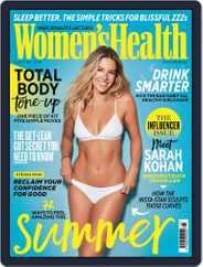 Women's Health UK (Digital) Subscription August 1st, 2017 Issue