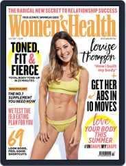 Women's Health UK (Digital) Subscription July 1st, 2017 Issue