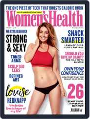 Women's Health UK (Digital) Subscription May 1st, 2017 Issue