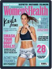Women's Health UK (Digital) Subscription March 1st, 2017 Issue