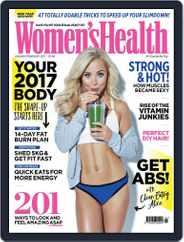 Women's Health UK (Digital) Subscription January 1st, 2017 Issue
